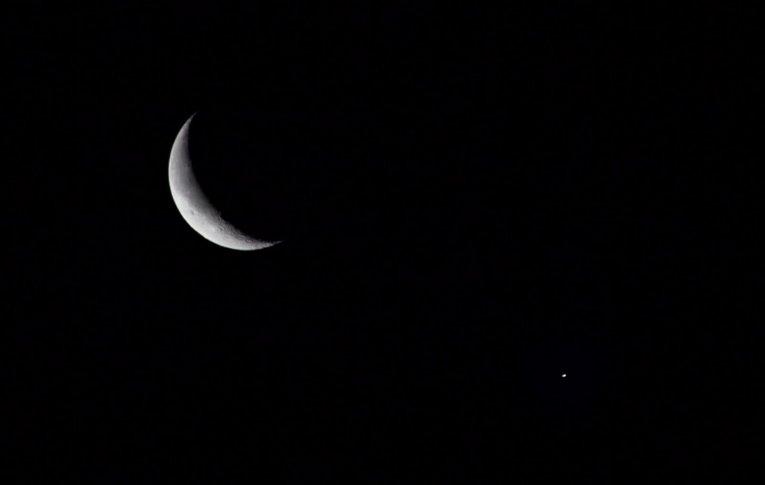 Luna llena de febrero 2019: la superluna de la nieve