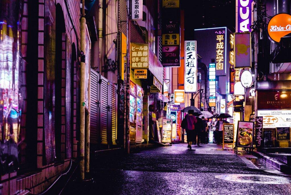 calles de Tokio Juegos Olímpicos 2021
