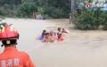 Inundaciones China 2021