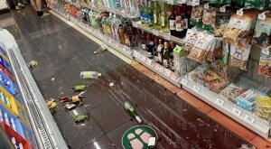 """Así se ha notado la """"sacudida"""" del terremoto de Japón de 6,1 de magnitud"""